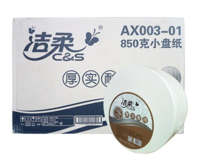 潔(jie)柔AX003-01大卷(juan)紙巾(jin)批發廠家