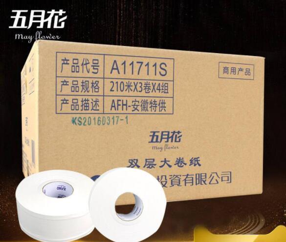 五月(yue)花A11711S大盤紙巾(jin)批發廠家