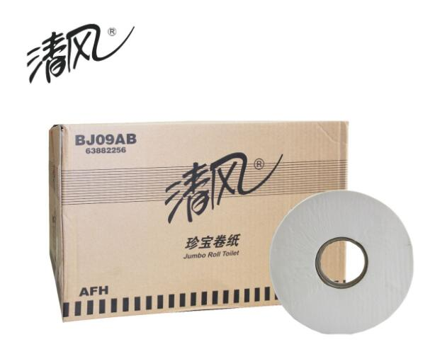 清風BJ09A大卷(juan)紙巾(jin)批發廠家