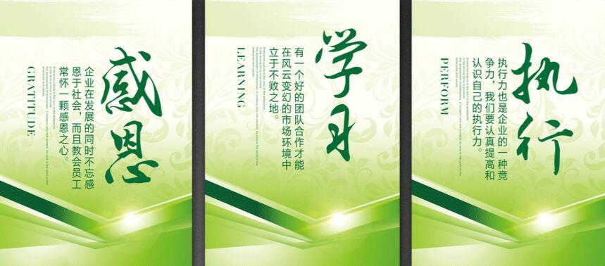 美鴻(hong)紙巾(jin)生產廠家