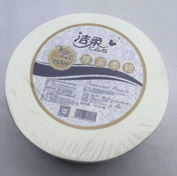 潔(jie)柔AX013-01大盤紙巾(jin)批發廠家