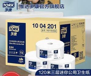 多康1004201大卷(juan)紙巾(jin)批發廠家