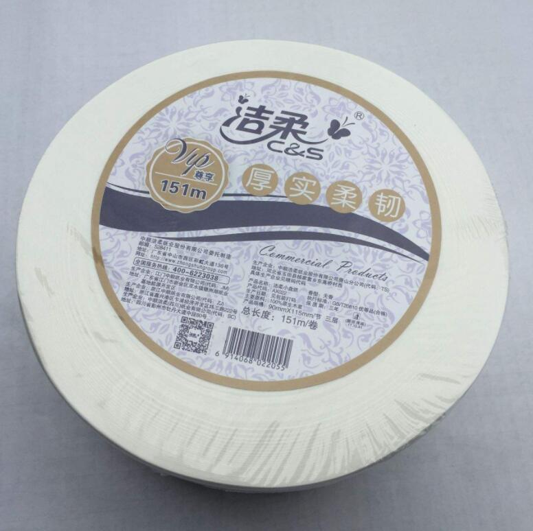 潔(jie)柔AX021-01大盤紙巾(jin)批發廠家